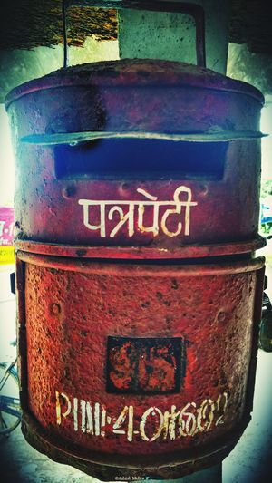 Postbox Indianpost Dahanu India