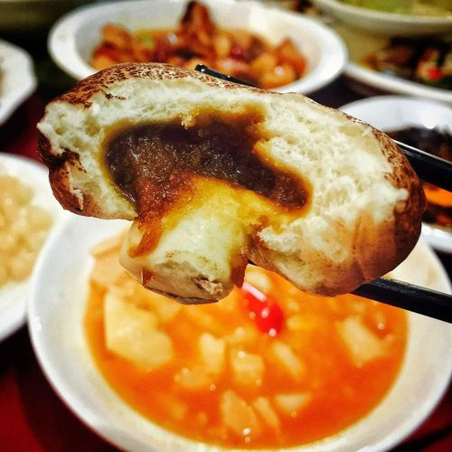 【❤️】今天没吃到汤圆,吃到了我们这边结婚特有的蘑菇豆沙包儿!🤣 一个人生活 手机摄影 夜宵 美食 晚饭