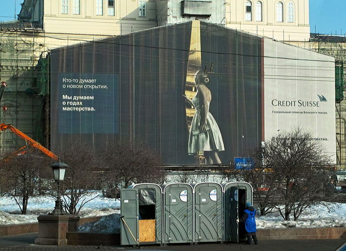 To Be and to Have Architecture Art And Craft Being Determines Consciousness Building Exterior Building Site Built Structure City Contrasts Of Wealth Day Fiction And Reality Human Representation Moscow In March Near The Kremlin Outdoors Sculpture Statue Text