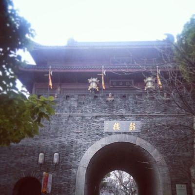 Hangzhou Trevel