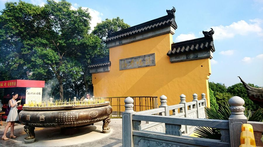 Religion Tradition Architecture Travel Tourism Cultures Place Of Worship Travel Destinations Spirituality Vacations Outdoors Sky Day Nanjing History Travel