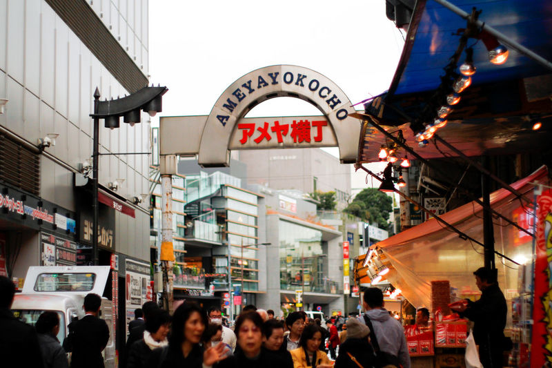 Ameyayokocho- One of the most famous shopping alley in Tokyo specialized for cheap stuffs Ameyayokocho Ameyokocho Architecture Arts Culture And Entertainment Building Exterior Built Structure City City Life City Street Crowded Cultures District Japan Shopping Sign Street Tokyo Urban