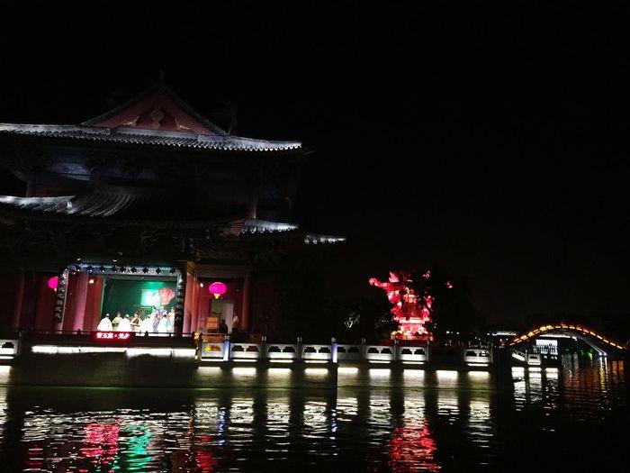 东京汴梁. 夜游七盛角