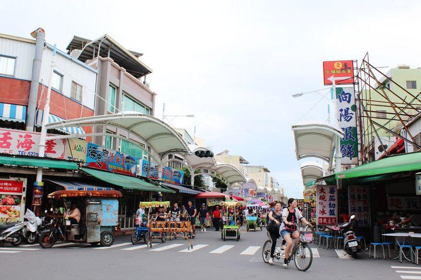 Taiwan Kaohsiung Qijin