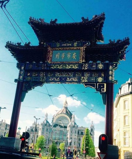Architecture China town near Central station Antwerpen