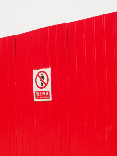 Stop Sign Warning Sign Red Symbol Chinese China Red Wall