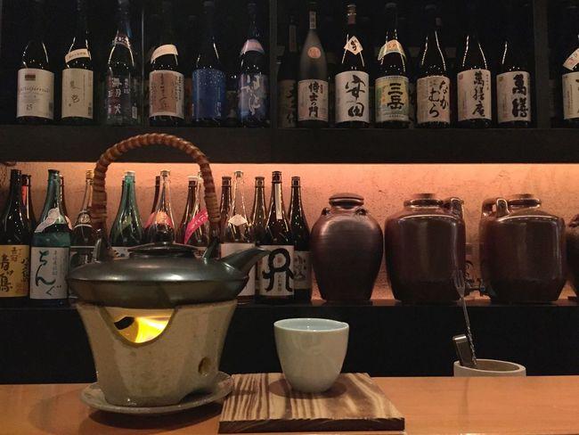 Winter Shochu Japanese Shochu