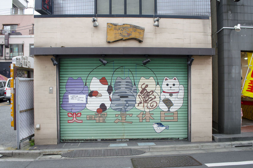 Architecture Art And Craft Building Exterior Built Structure Cat Communication Day Door Good Fortune Graffiti Japan Manekineko No People Outdoors Painting Street Art Tokyo