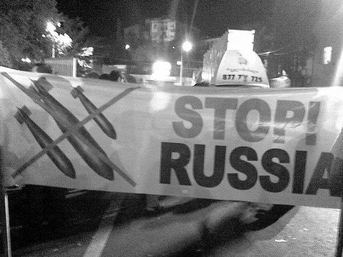 2008 Against Georgia I Meeting Remember Stop Russia! War