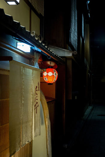 Lets Eat Architecture Night Red Illuminated No People Communication Indoors  Built Structure Protection Sign Building Text Lighting Equipment Metal Focus On Foreground Nightphotography Night Lights Lantern Restaurant Kyoto Japan Japan Photography Urban Skyline City City Life Canon Canonphotography EyeEmNewHere EyeEm Best Shots Gion