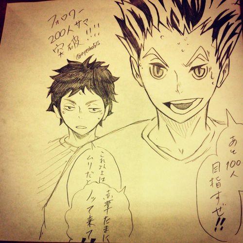 別垢でフォロワー様200名突破記念に描いたもの Anime Comic Hq Illust 漫画 ハイキュー!! 絵