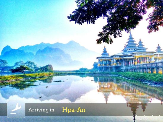 Travelshoot Frozen hpa an Burma PhonePhotography