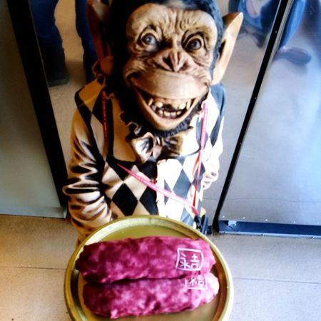 Chimpanzee 🐒🐒 Sweet Potato 🍠🍠💕💕 永吉 旭川 幻の芋 Asahikawa 旭川にある 矢沢永吉 が大好きな店主の 焼き芋 屋さん❤️