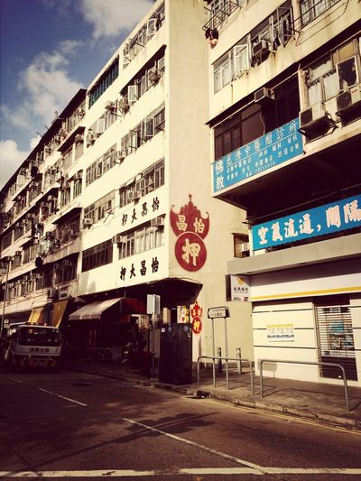 Pawnshop Historical Building Walking Around Hong Kong