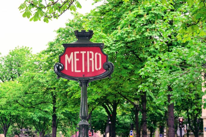 Tree Low Angle View Day Outdoors Text Green Color No People Nature Sky City Metro Station Sign Paris Metro Iconic Communication