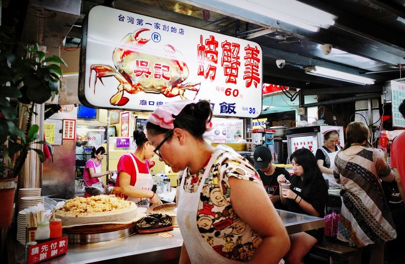 Taiwan Food Taiwan Ricoh GRlll Yummy Real People Food Group Of People Food And Drink People Lifestyles Adult Casual Clothing Looking Text Standing Men Incidental People Indoors  Women Leisure Activity Business Waist Up