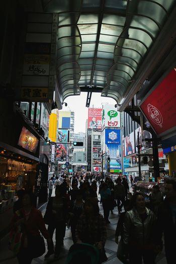 Osaka City Japan