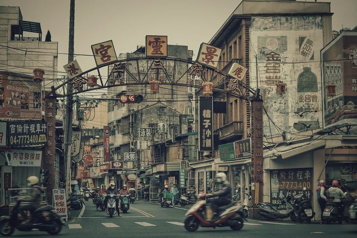 Old Town Old Street Nostalgia Nostalgic Landscape Landscapes On The Road Signboard Billboard Street Photography Streetphotography Streetphoto_color The Street Photographer - 2016 EyeEm Awards People Taking Photos Eye4photography  EyeEm Best Shots EyeEm Gallery Travel Photography Travel 2016.03.31 專)yuna's 鹿港記錄 in 彰化 Taiwan