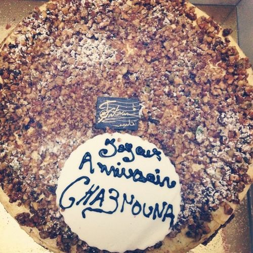 Happy Birthday Nour Cha3nouna