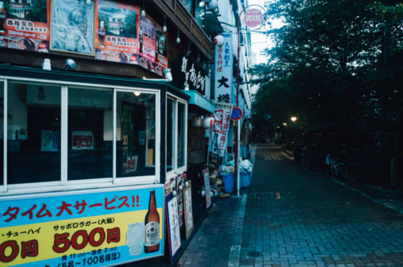 Backalley Classic Style Izakaya Japan Japan Lovers Japan Photography Japanese Culture Morning Tokyo Tokyo Photographer Tranquility Urban Exploration Architecture Building Exterior Built Structure City Commercial Sign Communication Dusk Enjoying Life Food And Drink Footpath Illuminated Incidental People Neon New Vintage Night No People Old Buildings Outdoors Personal Perspective Retro Styled Sidewalk Sign Store Store Sign Street Text Travel Destinations Tree Water Western Script #urbanana: The Urban Playground