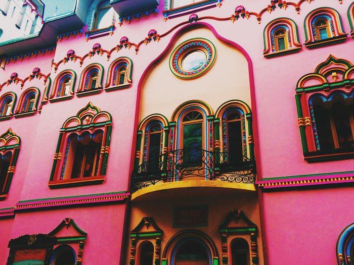 Kremlin Pink