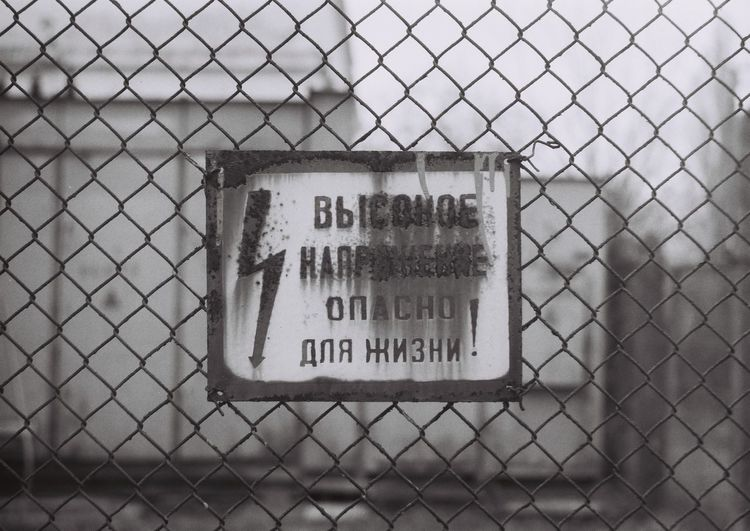 Power Station 35mm 35mmfilmphotography Communication Warning Text Safety Warning Sign Danger Protection Capital Letter Chainlink Fence Metal Information Sign Do Not Enter Sign