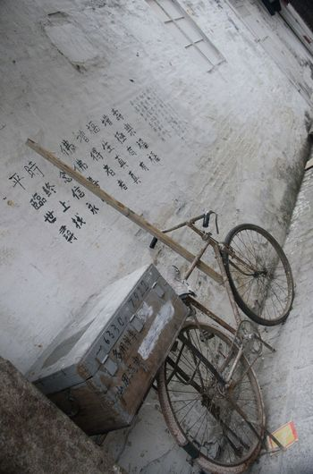 Street Photography Streetphotography Street Chinese Text Alley High Angle View Text Communication Still Life No People Art And Craft Bicycle Transportation