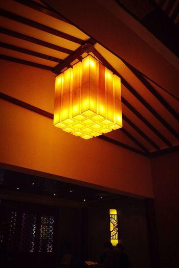 Lamp China 灯