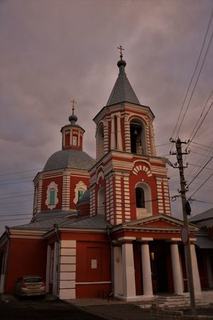 City Russian Old Temples...