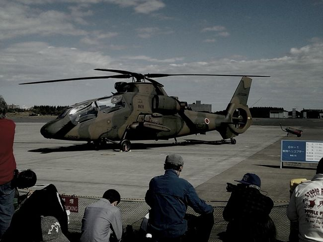 Taking Photos Helicopter JGSDF