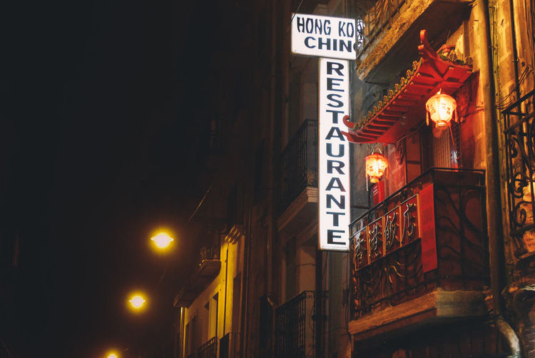 Architecture Building Exterior Built Structure Chinese Food Chinese Restaurant City Communication Illuminated Low Angle View Neon Night No People Outdoors Pamplona (Spain) Red Text Travel Destinations