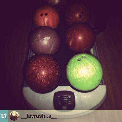 Repost @__lavrushka__ ・・・ Наконец-то кто-то научился играть в боулинг))боулинг Shikana