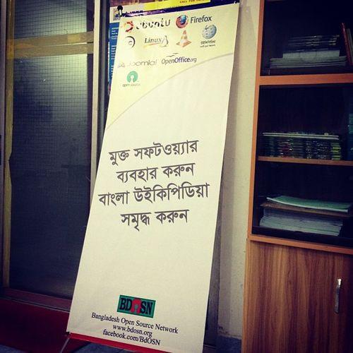 BdOSN office..Dhaka Bangladesh