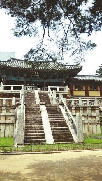 Korea Bulguksa Geongju