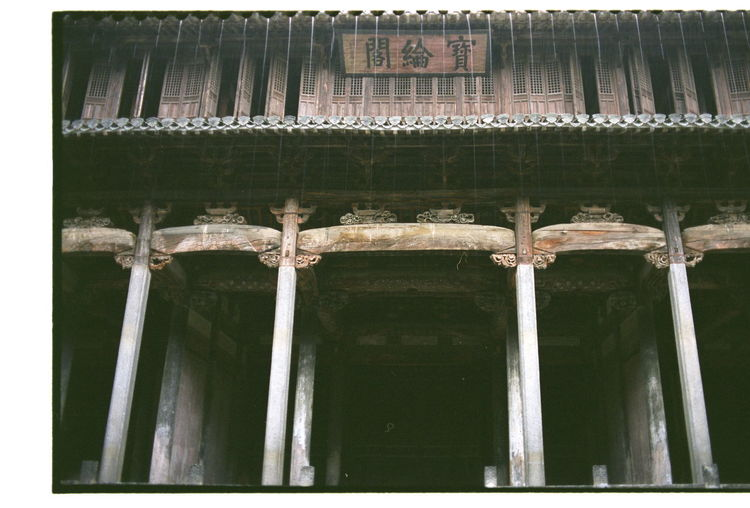 Architecture Building Exterior Built Structure China,anhui,travel,rain, Close-up Day Low Angle View No People Outdoors