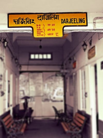 Darjeeling-A station frozen in time Architecture No People EyeEm Best Shots Outdoors Tranquility Pensive Moment Lost In Thought Darjeeling Himalayan Railway Darjeelingdiaries Vintage Architecture