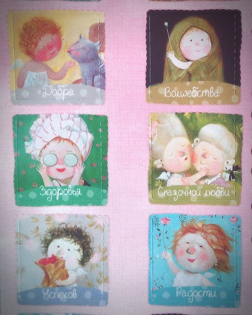 Шоколадки :-) Chocolate♡ Gapchinska Chocolate Chocolate Time Drawing Pretty Girls My Angel