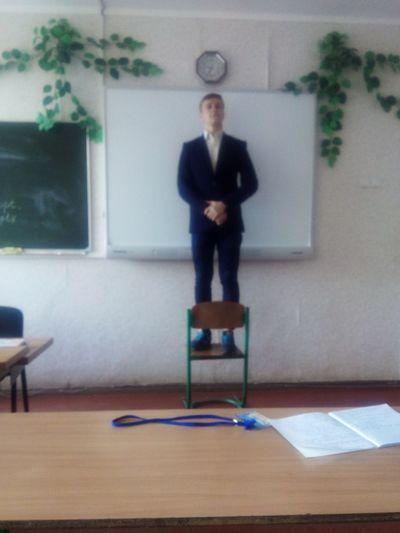 Lschool