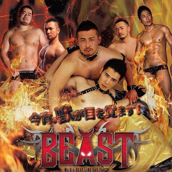 11月7日にある僕も携わる熊本のゲイクラブイベントのフライヤー発送作業中。全国のゲイバーに送るのです! Lgbt Lovewins Gay Gaybar Club Kumamoto