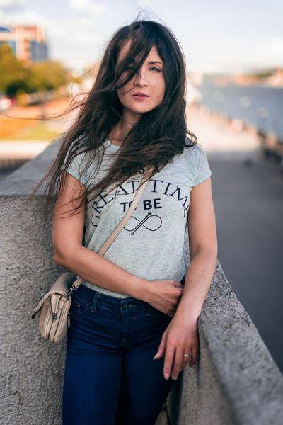 Woman Rostov-on-Don Russia Embankment Walk Portrait Me Summer