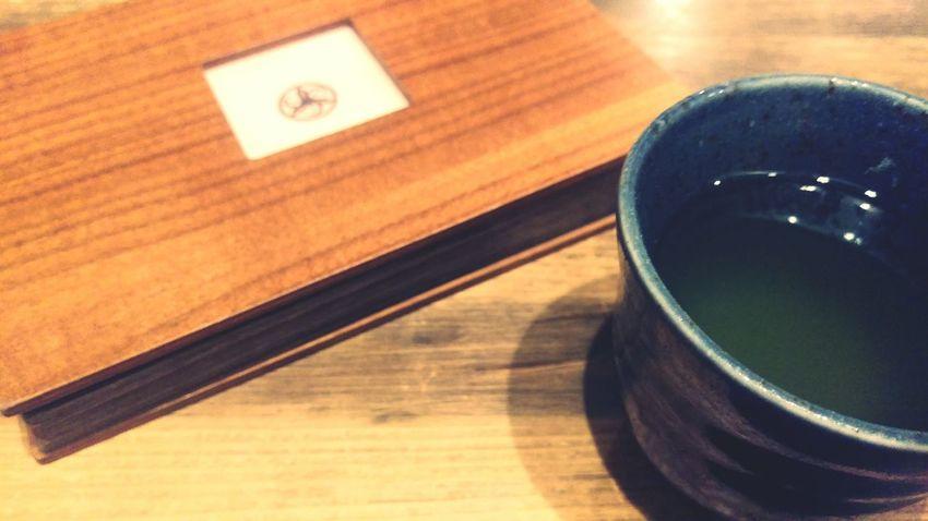 Japan Photography Japanese Food Ocha お茶