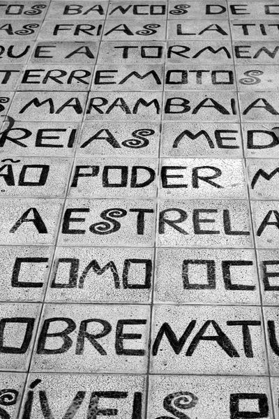 Handmade Floor Tiles with a Text or poem. Minimalism Black & White EyeEmbestshots Eyeemphotography EyeEm Best Shots Eye4photography  Bnw Urban Landscape EyeEm EyeEmBestPics Eye4black&white  Eye4blackandwhite EyeEm Gallery Blackandwhite Black And White Minimalobsession At The Park Minimalist Taking Photos at Parque Dos Poetas Portugal Showcase: January