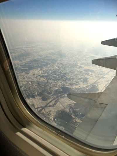 #sky Korea Airplane Airplane View Airplane Window Airplane Windows Airplane Wing Beauty In Nature Flying Korean Airlines Landscape Landscape In Korea Nature No People Sky Snow Snow Landscape  Travel