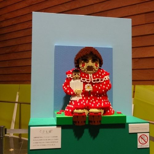 「こども展」の開催を記念して、日本で唯一のレゴ認定ビルダーの方が作成したというアンリ・ルソーの作品を模したレゴ。 こども展