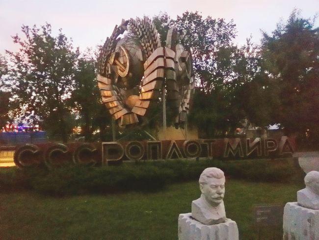 Sculpture Sculptures Sculpture Garden Moscow Ussr Monument