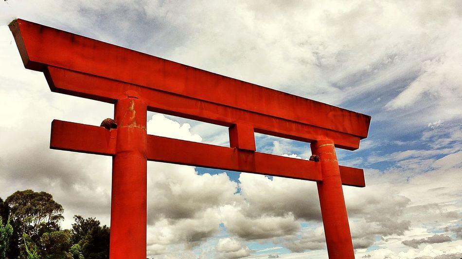 Japonesegarden Portal Garden Jardim Japonês Park Parque