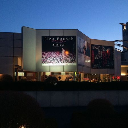 Pina Bausch Tanztheater Wuppertal Nelken Carnation Saitama Arts Theater Advertising Restaurant Architecture Early Evening Sky Day Saitama Japan