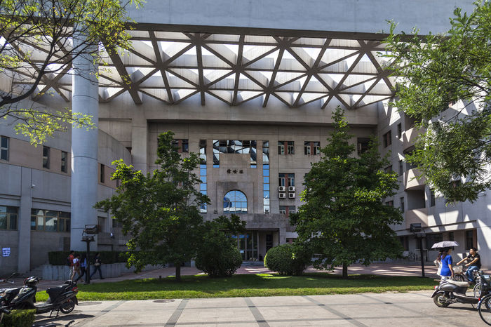 Beijing Tsinghua University Campus Building Beijing Blue Skys Campus China Culture Education Education First ! Elite Famous Green Knowledge Lawn Science And Technology Sunny Day Talent Tsinghua University