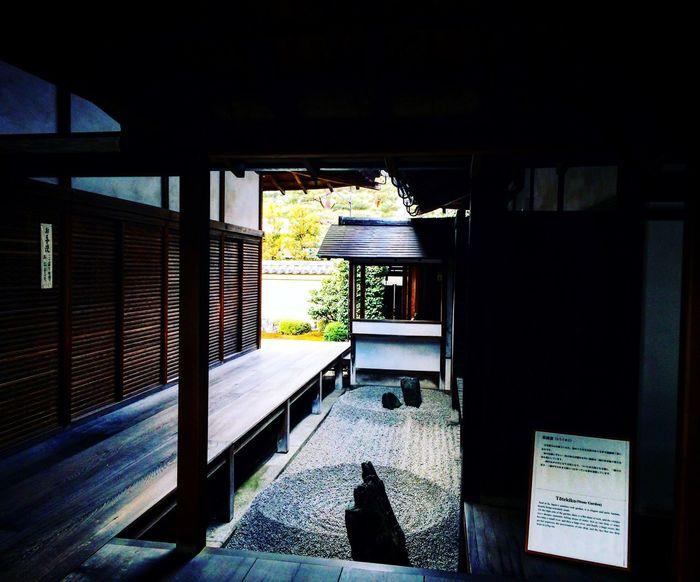 大徳寺 龍源院 京都 Relaxing Kyoto 寺社仏閣