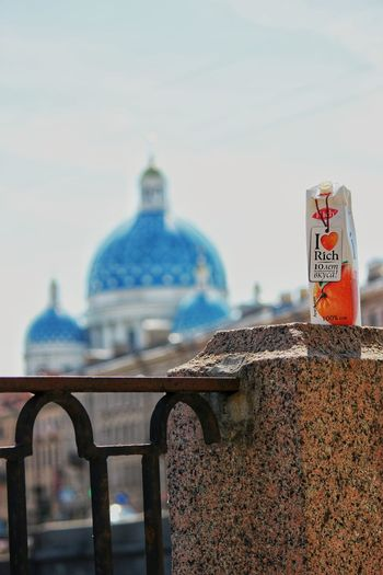 Summer Sky Sunny Bridge City Juice Rich Orangejuice Morning Culture Cathedral Pack City Water Dome Sky Close-up Historic Memorial Gravestone